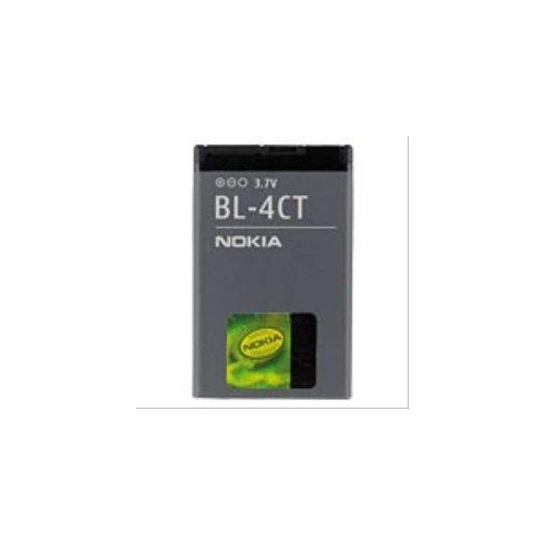 BL-4CT Nokia baterie 860mAh Li-Ion (Bulk)