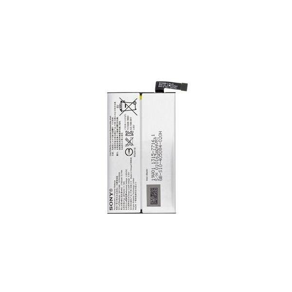 1315-7716 Sony Baterie 2870mAh Li-Ion (Service Pack)