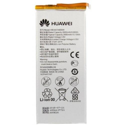 HB3447A9EBW Huawei Baterie 2600mAh Li-Pol (Bulk)