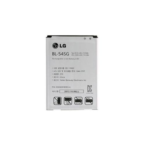 BL-54SG LG Baterie 2610mAh Li-Ion (Bulk)