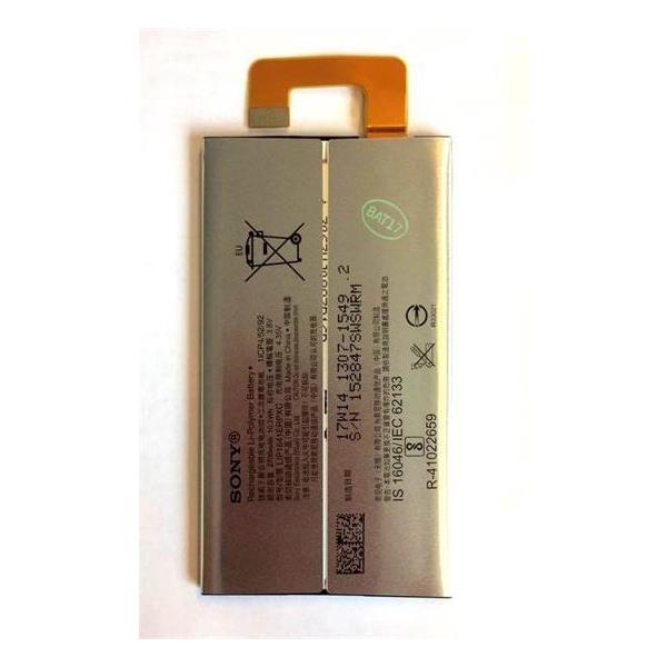 1307-1549 Sony Baterie 2700mAh Li-Ion (Service Pack)