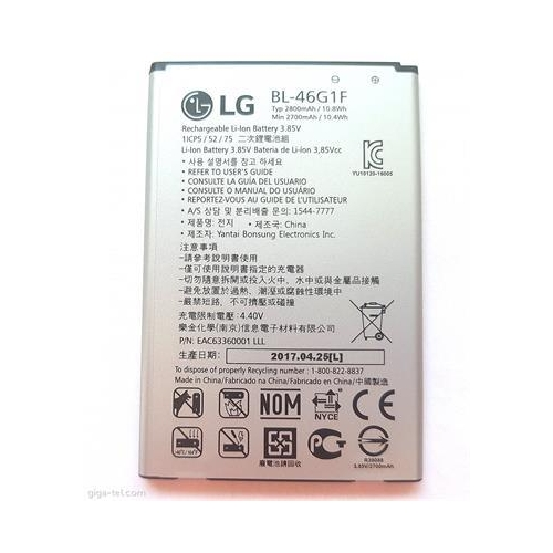 BL-46G1F LG Baterie 2700mAh Li-Ion (Bulk)