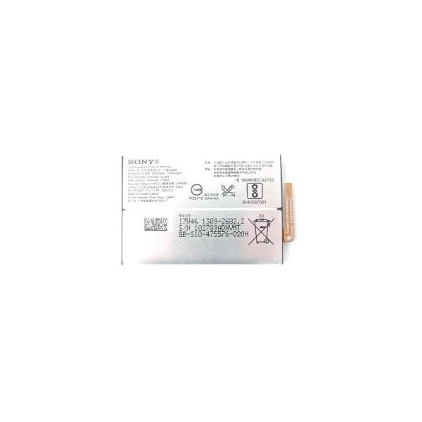 1309-2682 Sony Baterie 3300mAh Li-Ion (Service Pack)