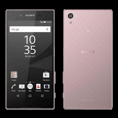 Sony Xperia Z5 E6653 pink 32GB