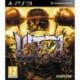 Ultra Street Fighter IV (nová)